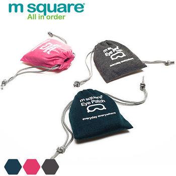 M Square旅行舒適棉眼罩