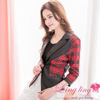 【lingling】日系格紋拼接皮質西裝小外套(英倫紅黑)A2306-02