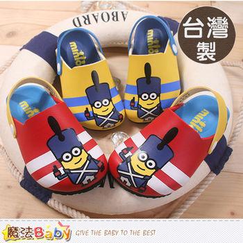 魔法Baby~台灣製小小兵授權專櫃童鞋~sh7964