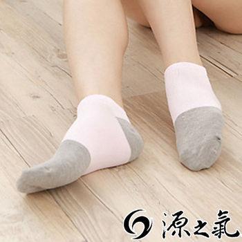 【源之氣】竹炭船型襪/女 粉+灰 6雙組 RM-30003