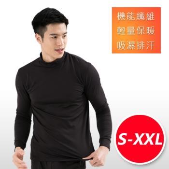 男款半高領保暖衣/發熱衣 (3M吸濕排汗技術 台灣製造)
