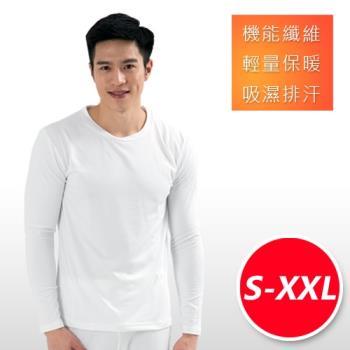 男款圓領保暖衣/發熱衣 (3M吸濕排汗技術, 台灣製造)