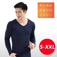 3M吸濕排汗技術 保暖衣 發熱衣 台灣製造 男款V領 黑色