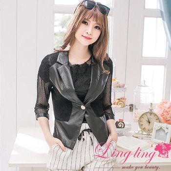 【lingling】鏤空織網接皮質七分袖外套(個性黑)A2309