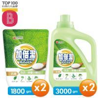 加倍潔 洗衣液體小蘇打(抗菌配方) 3000gmX2瓶+1800gm補充包X2包