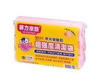 菲力家族-奈米碳酸鈣- 超強度清潔袋 中3入*20組/箱