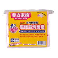 菲力家族-奈米碳酸鈣- 超強度清潔袋 小3入*20組/箱