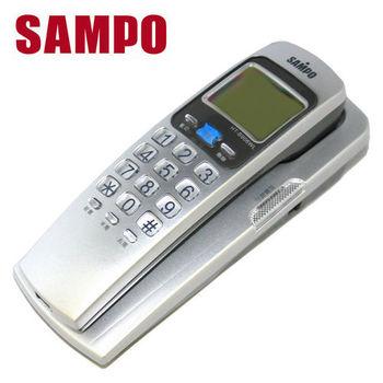 SAMPO聲寶可壁掛有線電話HT-B906WL