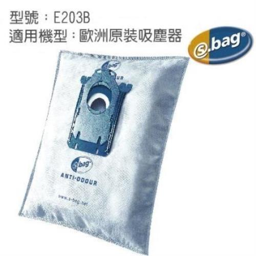 Electrolux伊萊克斯 S-BAG E203B 吸塵器專用紙袋【2組】