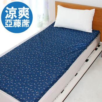 Yummyti 宮廷風 亞藤蓆天然纖維三折式冬夏兩用床墊-單人