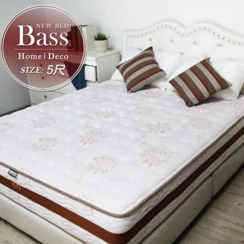 【UNICORN龍馬名床】BASS舒柔透氣長纖獨立筒床墊/雙人5尺