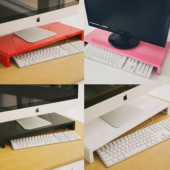 《舒適屋》高質感LCD螢幕架/桌上架(4色可選)