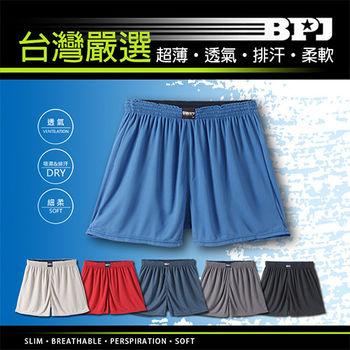 【梁衫伯】台灣製輕薄超涼感平口褲(12件組) 包根