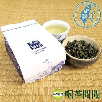 【喝茶閒閒】台灣特選-高海拔清香烏龍茶(共2斤/贈小手提袋)