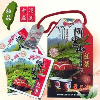 【益品湘】阿里山手採高山青心烏龍紅茶包(20包)