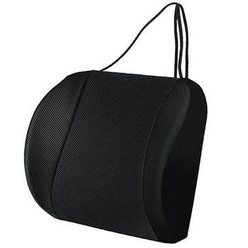 【源之氣】竹炭透氣可調式記憶護腰靠墊(黑色) RM-9452