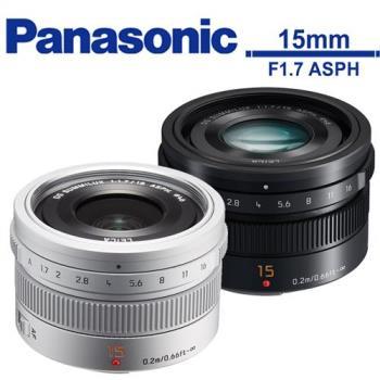 【濾鏡吹筆組】Panasonic LEICA DG SUMMILUX 15mm F1.7 ASPH.(公司貨)