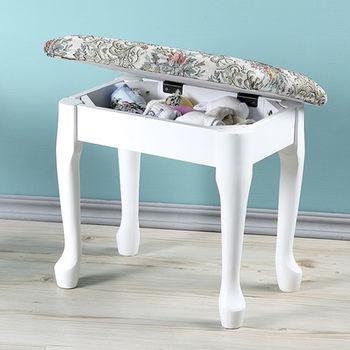 Homelike 典雅歐風掀蓋化妝椅(純白色)