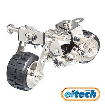 【德國eitech】益智鋼鐵玩具-迷你摩托車 C59