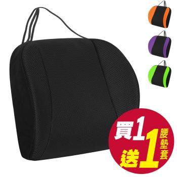 【源之氣】竹炭可調式記憶護腰靠墊/寬幅加大、加軟設計/四色可選(黑/橘/紫/綠) RM-9460