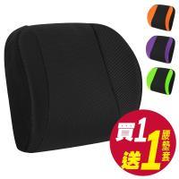 【源之氣】竹炭透氣加強記憶護腰靠墊/寬幅加大、加軟設計/四色可選(黑/橘/紫/綠) RM-9457