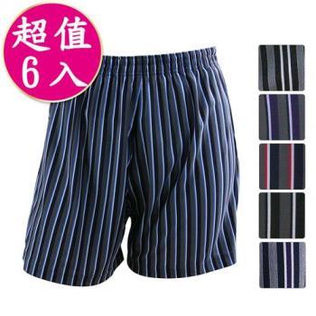 【源之氣】竹炭男條紋四角內褲(超值6入) RM-10100