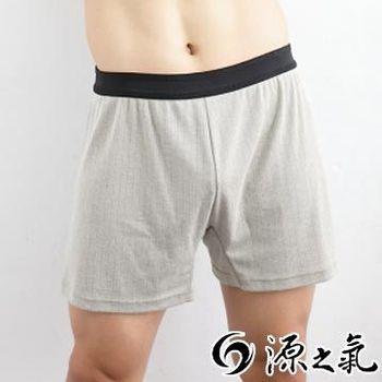 【源之氣】竹炭男緹花平口褲(超值2入) RM-10058