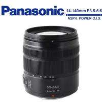Panasonic LUMIX G VARIO 14-140mm F3.5-5.6 ASPH. POWER O.I.S. (公司貨)