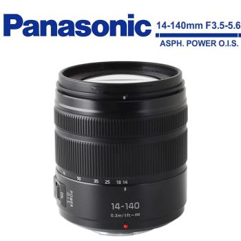 Panasonic LUMIX G VARIO 14-140mm F3.5-5.6 ASPH. POWER O.I.S. 二代旅遊鏡(公司貨)