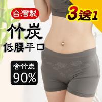 【源之氣】極品竹炭無縫女中腰平口褲/深灰(超值3入) RM-20010