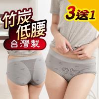 【源之氣】竹炭無縫女三角低腰內褲(4件組) RM-10066