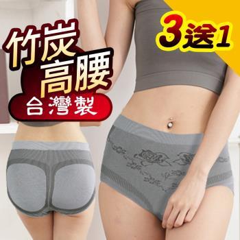【源之氣】竹炭無縫女三角高腰內褲(4件組) RM-10064