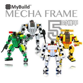 【MyBuild 積木】MIT首創設計-機甲戰隊MF5 (共四款可選)