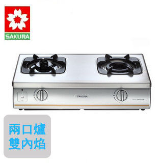 SAKURA櫻花內燄防乾燒檯面式瓦斯爐安全爐(液化瓦斯) G-5703