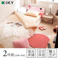 KIKY 佐佐木-粉紅色-內嵌燈光雙人5尺床架(床頭片+床底)