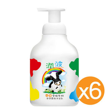 潤波 兒童全脂牛奶 泡泡慕絲沐浴乳 400mlX6瓶