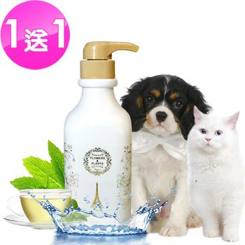 【買一送一★愛戀花草】綠茶精油 ★ 護膚除臭寵物沐浴乳 500ML