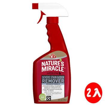 【8in1】美國 自然奇蹟 貓用活氧酵素去漬除臭噴劑(清新香味) 24oz/709ml X 2入
