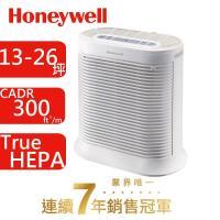 登記送王品西堤餐券一張★美國Honeywell清淨機 抗敏系列空氣清淨機 HPA-300APTW