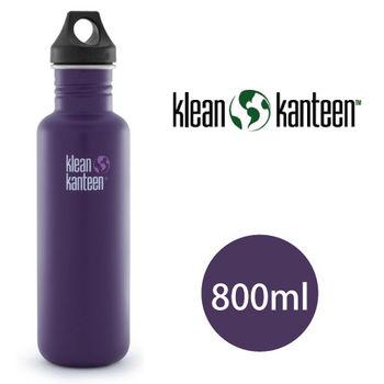 【美國Klean Kanteen】不鏽鋼瓶800ml_漿果紫