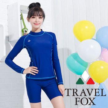 【夏之戀TRAVEL FOX】沁藍長袖衝浪兩件式裝(C15718)