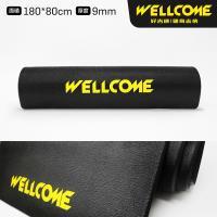 WELLCOME好吉康 9mm超厚吸震防刮地墊 台灣製 跑步機按摩椅健身車運動器材專用 防護墊