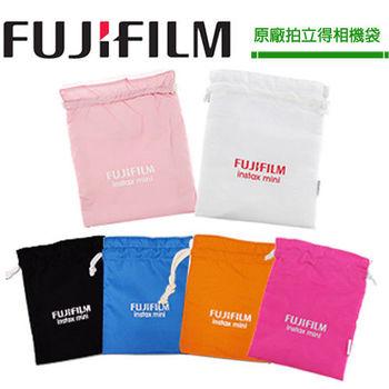 FUJIFILM instax mini 原廠拍立得相機袋