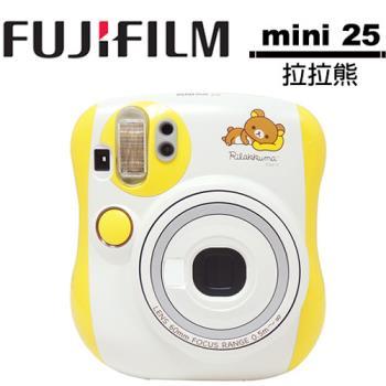 拍立得 FUJIFILM instax mini 25 拍立得 相機-拉拉熊(平行輸入)