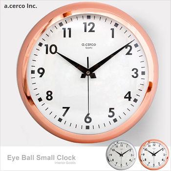 a.cerco 台灣靜音機芯 Eyeball clock Large 大鐵鐘(兩色可選)