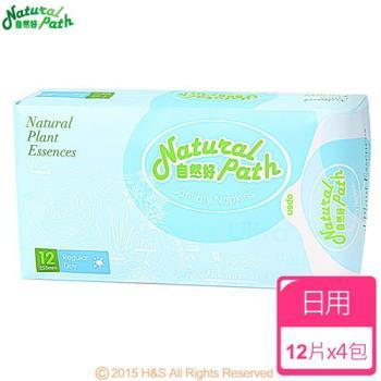 Natural Path自然好漢方草本衛生棉(日用型)(12片/包)4入組