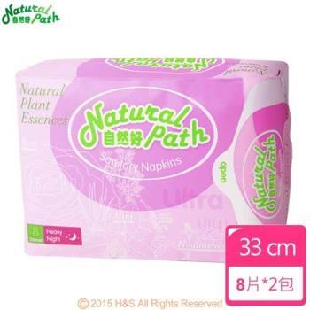 Natural Path自然好漢方草本衛生棉 夜用32.5cm(12片x2包/組)