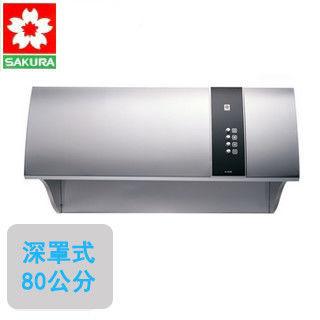 SAKURA櫻花健康取向不鏽鋼8除油煙機(80cm)R-3550SL