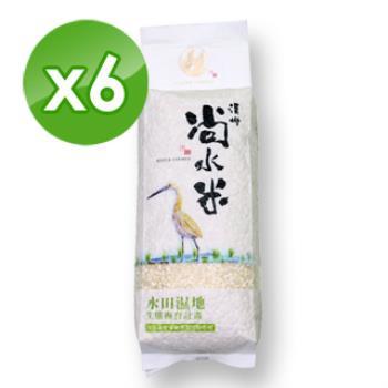 溪州尚水米 糙米3包+白米3包(1kg/包)