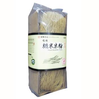 [源順] 有機糙米米粉10包(200g/包)